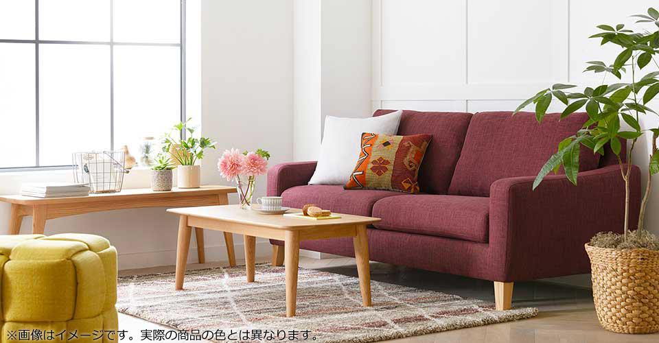 シンプルなデザインソファ 「イブ」