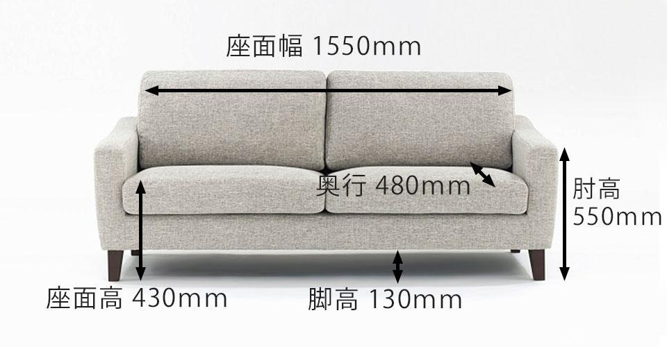 コンパクトタイプでも座面の幅はしっかり確保
