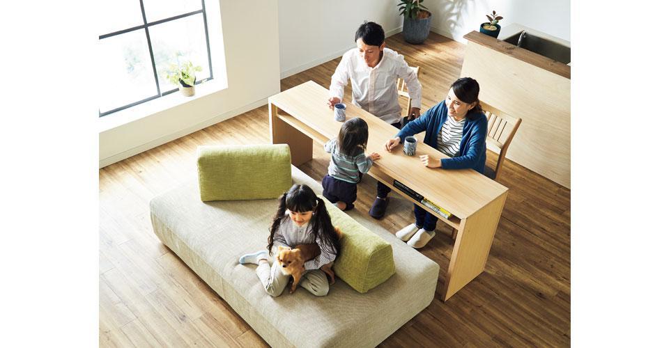 ~家族が集まる空間を叶える~