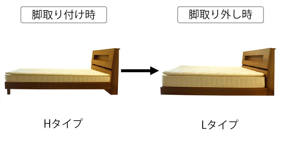 2段階の高さ調整と通気性抜群なスノコ仕様