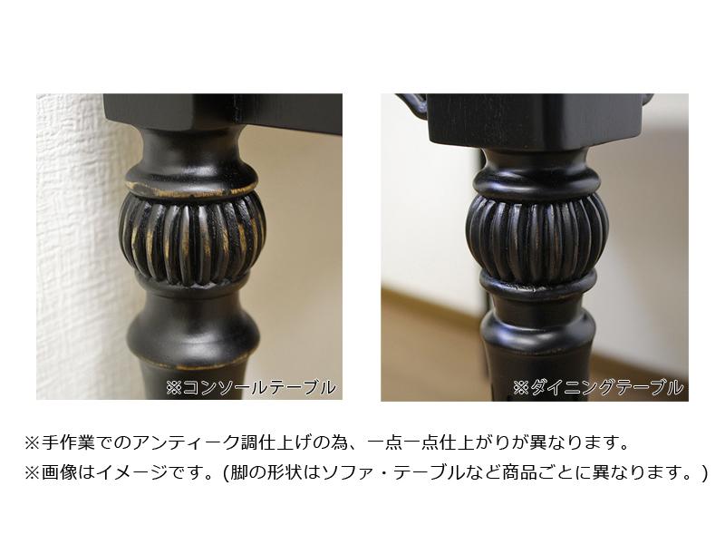 彫りのデザインがエレガントな脚部