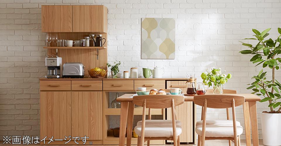 キッチンをもっと自由に、自分らしく・・・そんな視点からできた「ボンヌ」シリーズ