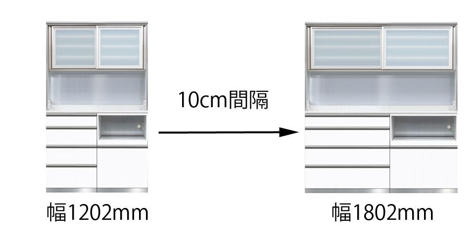 10cm刻みで180.2cmまでサイズが選べます。