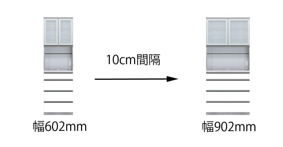 10cm刻みで90.2cmまでサイズが選べます。