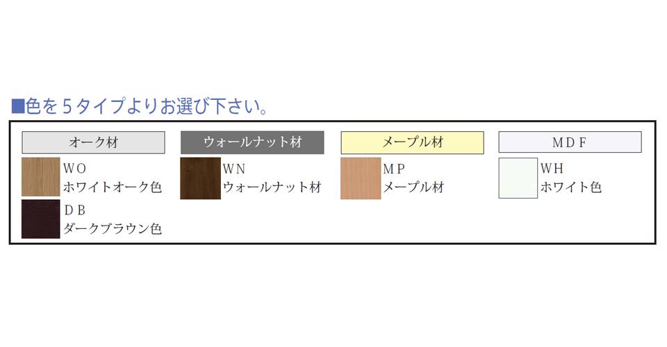 選べる材質・色