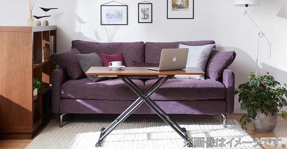 昇降式テーブル イメージ
