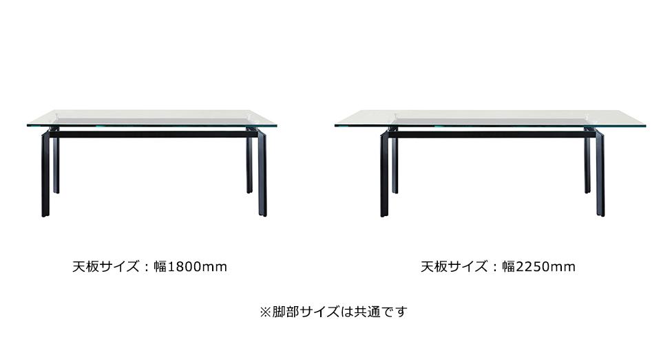 ガラス天板のサイズバリエーション