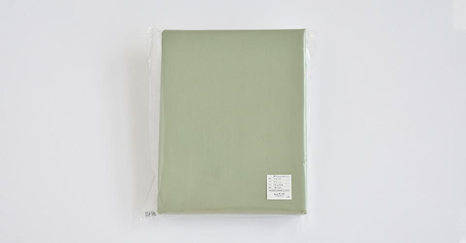 ■グリーン色