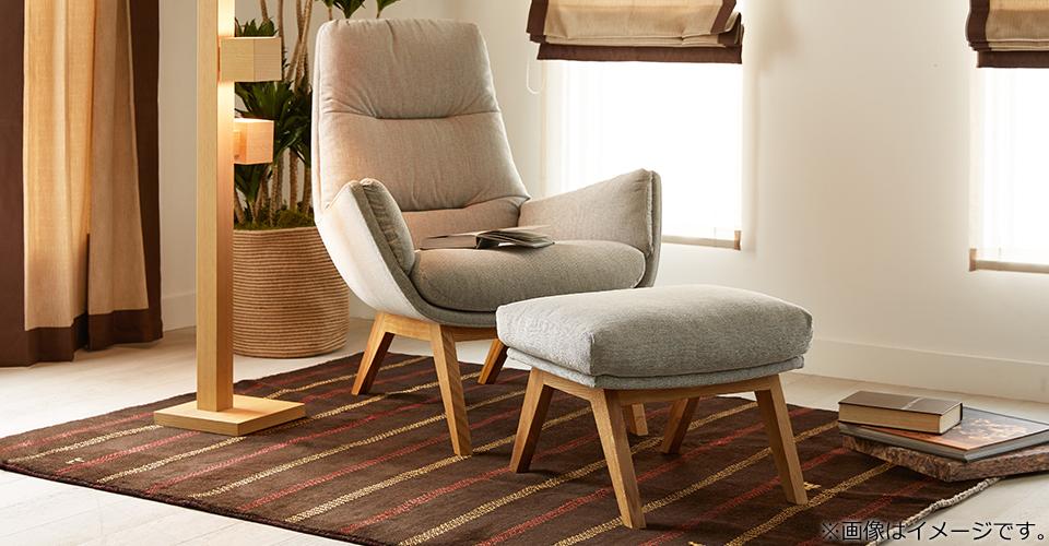 ハイバックでゆったりとしたサイズ感によって、デザイン性の高さと掛け心地を両立しています。