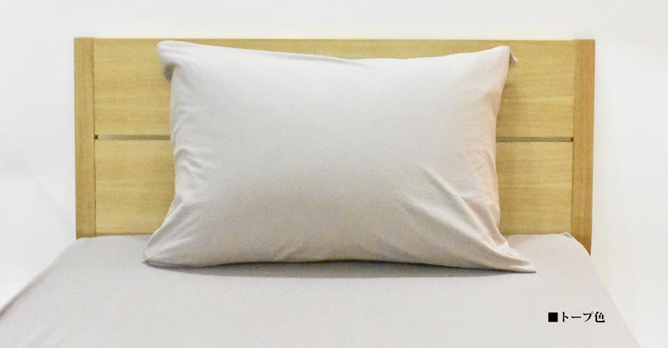 エジプト超長綿を使用した「プリート」~
