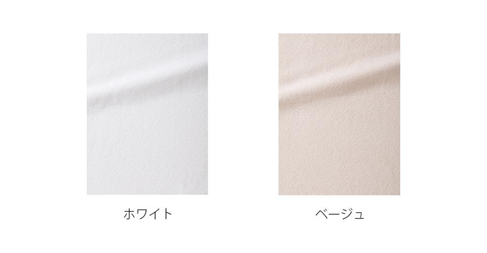 ■カラーバリエーション