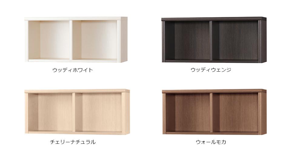 色を4色よりお選びください